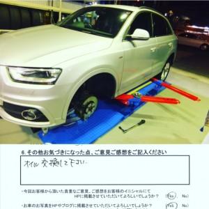 東京都中央区A様よりアウディのタイヤ交換を承りました