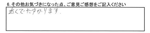 大和市U様よりダイハツハイゼットのタイヤ交換を承りました