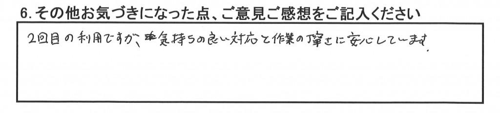 日産フェアレディZの綾瀬市K様より、うれしい声をいただきました