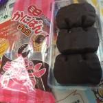 お菓子大好き♡ミニかにぱんチョコ