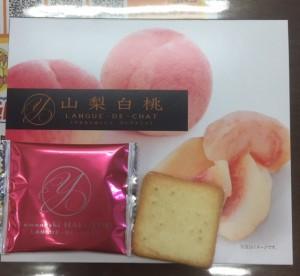 お菓子大好き♡山梨白桃ラングドシャ