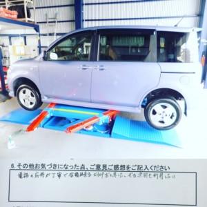 綾瀬市N様よりトヨタシエンタのタイヤ交を承りました