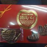 お菓子大好き♡源氏パイ チョコ包み