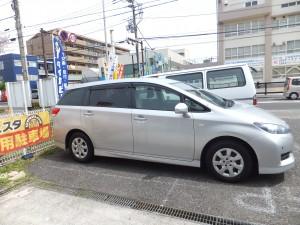 トヨタウィッシュの横浜市K様より、うれしい声をいただきました