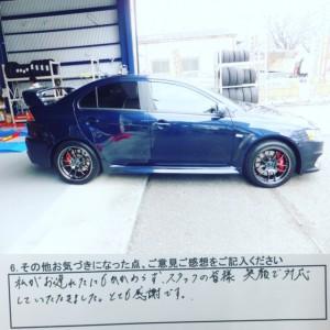 茅ヶ崎市K様より三菱ランサー レボリューションXのタイヤ交換を承りました