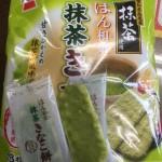 お菓子大好き♡岩塚製菓の抹茶きなこ餅