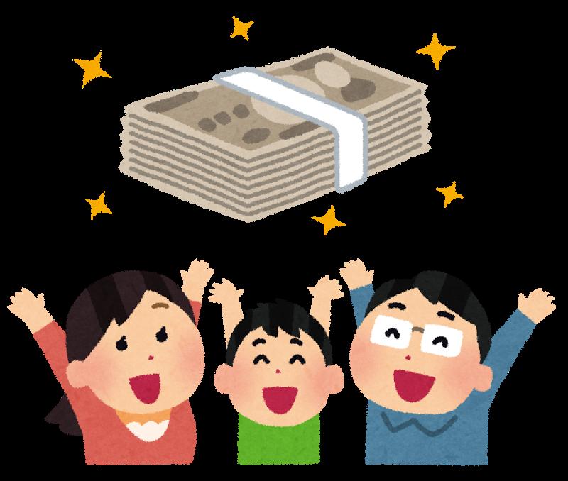 お得な事例*ベンツSクラス 245/50R18 ピレリ タイヤ購入&工賃込み ¥103,464