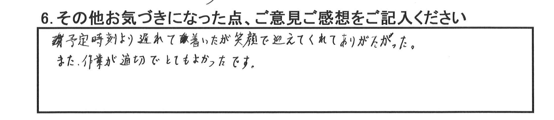 ホンダインサイトの横浜市旭区H様より、うれしい声をいただきました