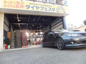 藤沢市N様より日産リーフのタイヤ交換を承りました