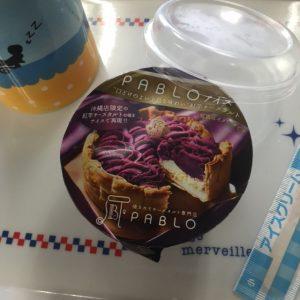 お菓子大好き♡|紅芋チーズタルトアイス