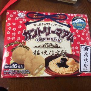 お菓子大好き♡カントリーマアム桔梗信玄餅