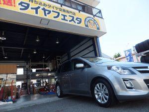 横浜市M様よりマツダMPVのタイヤ交換を承りました
