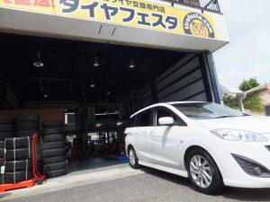 お得な事例*トヨタ セルシオ 225/30R20 4本で20,000円~30,000円のお得!!