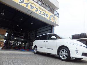 藤沢市 K 様より、トヨタ エスティマ ハイブリッドのタイヤ交換を承りました