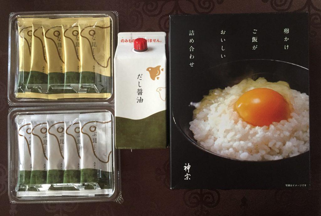 フロントスタッフの日常*神宗の「卵かけご飯がおいしい詰め合わせ」