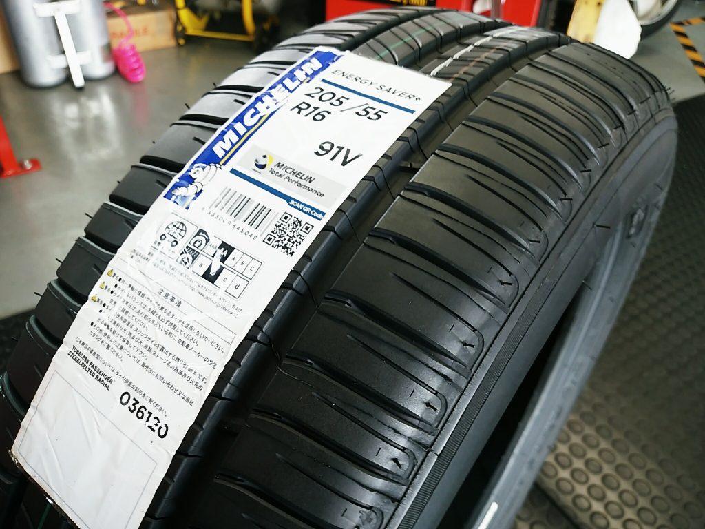 ミシュランタイヤの特徴をご紹介します|直送 持ち込み タイヤ交換専門店 タイヤフェスタ=