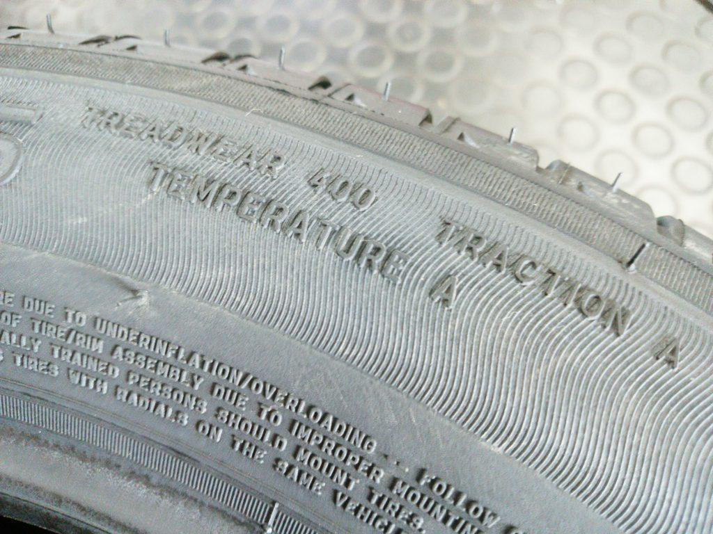 Iミシュランタイヤの特徴をご紹介します|直送 持ち込み タイヤ交換専門店 タイヤフェスタ