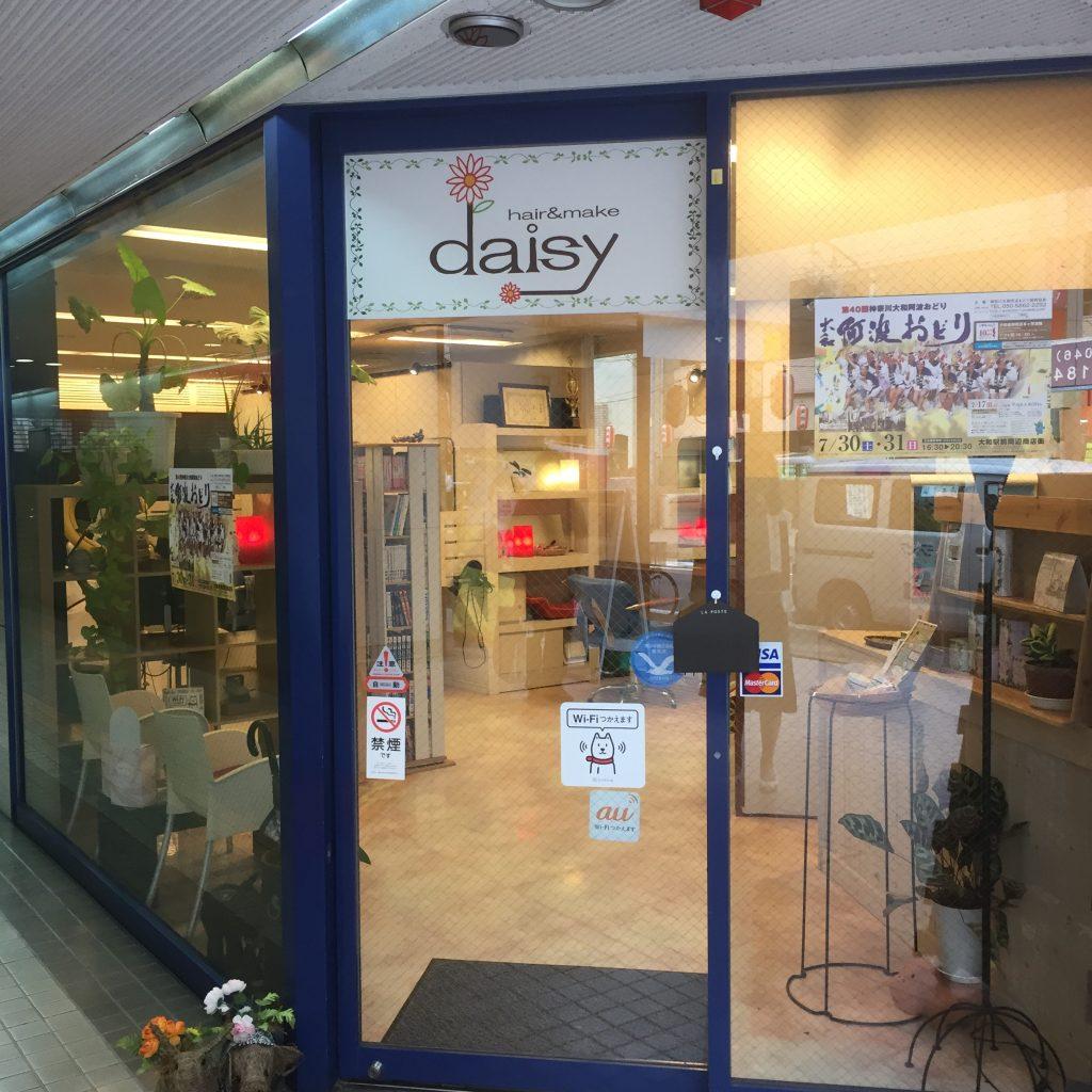 ご協力店様ご紹介17❤︎hair&make  daisy様(美容院)