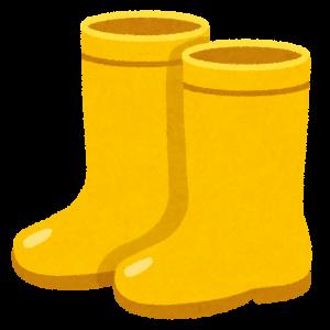 nagagutsu_yellow