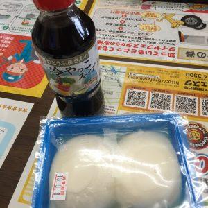 大和市 細野豆腐店 よせ豆腐 タイヤフェスタ