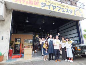 川崎市Y様より、うれしいお声をいただきました。 | タイヤ交換専門店