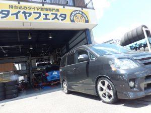お得な事例*トヨタノア 225/40R18 ダンロップDZ101のタイヤ