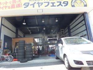 大和市 O様 日産 ノート タイヤ交換 | タイヤ交換専門店 タイヤフェスタ