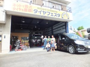 お得な事例*ステップワゴン 205/60R16 タイヤ4本 約3万円お得!!