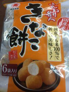 お菓子大好き♡|越後製菓の「ふんわり名人 きなこ餅」
