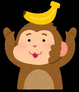 eto_saru_banana