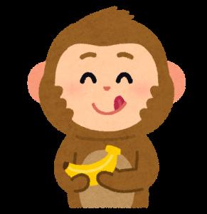 eto_saru_banana2