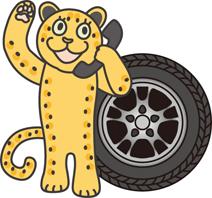 なぜタイヤを換えるのか?⑤|持ち込みタイヤ交換のタイヤフェスタ