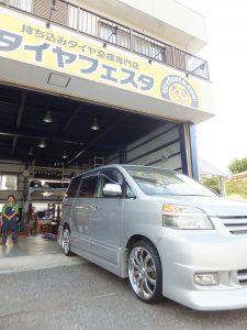 大和市N様 トヨタヴォクシーのタイヤ交換を承りました!