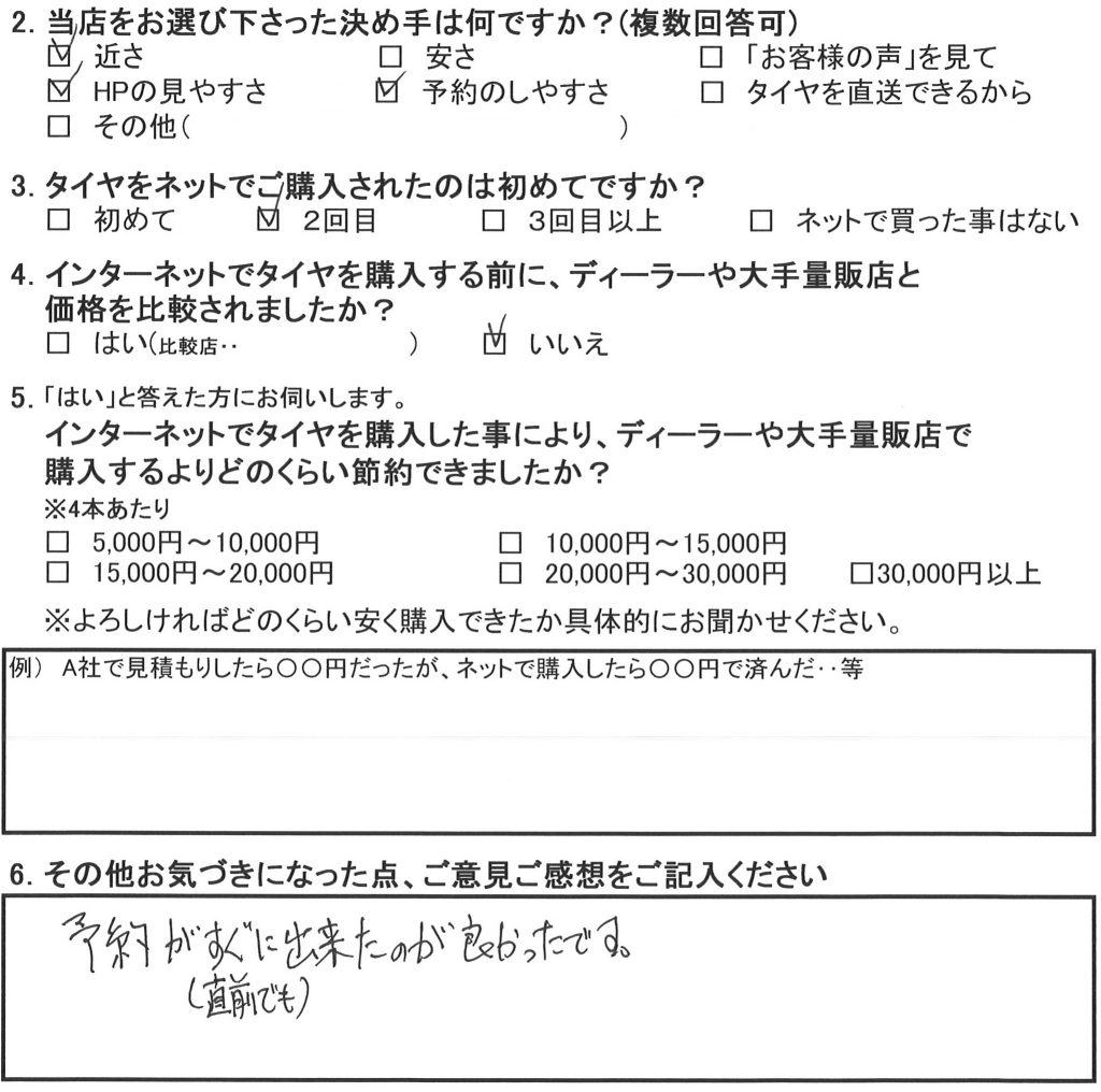 20160910122030_00004