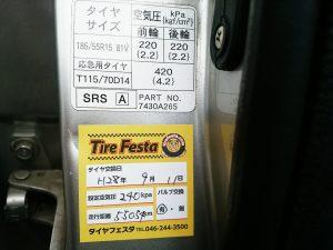 タイヤ交換記録ステッカー始めました!|タイヤ交換専門店のタイヤフェスタです。
