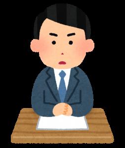 Yahoo!ニュース キャスター|タイヤ交換専門店 タイヤフェスタ