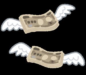 money_fly_yenタイヤ交換専門店 タイヤフェスタ