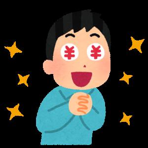 money_megakuramu_man タイヤ交換専門店 タイヤフェスタ