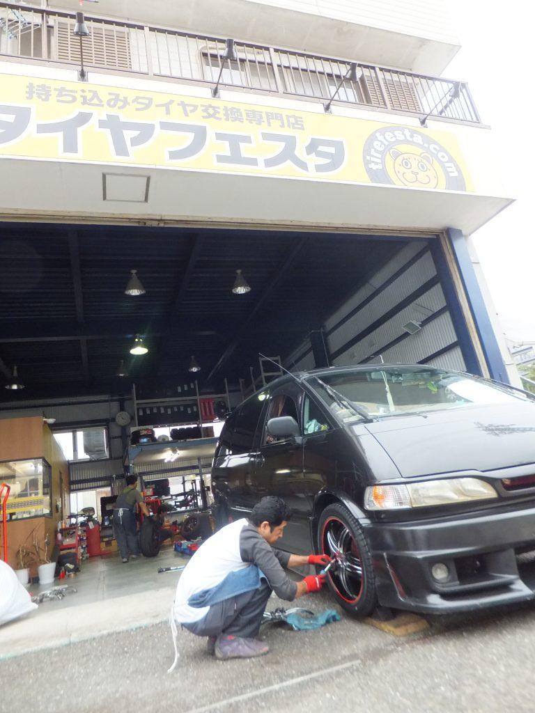 藤沢市F様 トヨタエスティマのタイヤ交換を承りました!