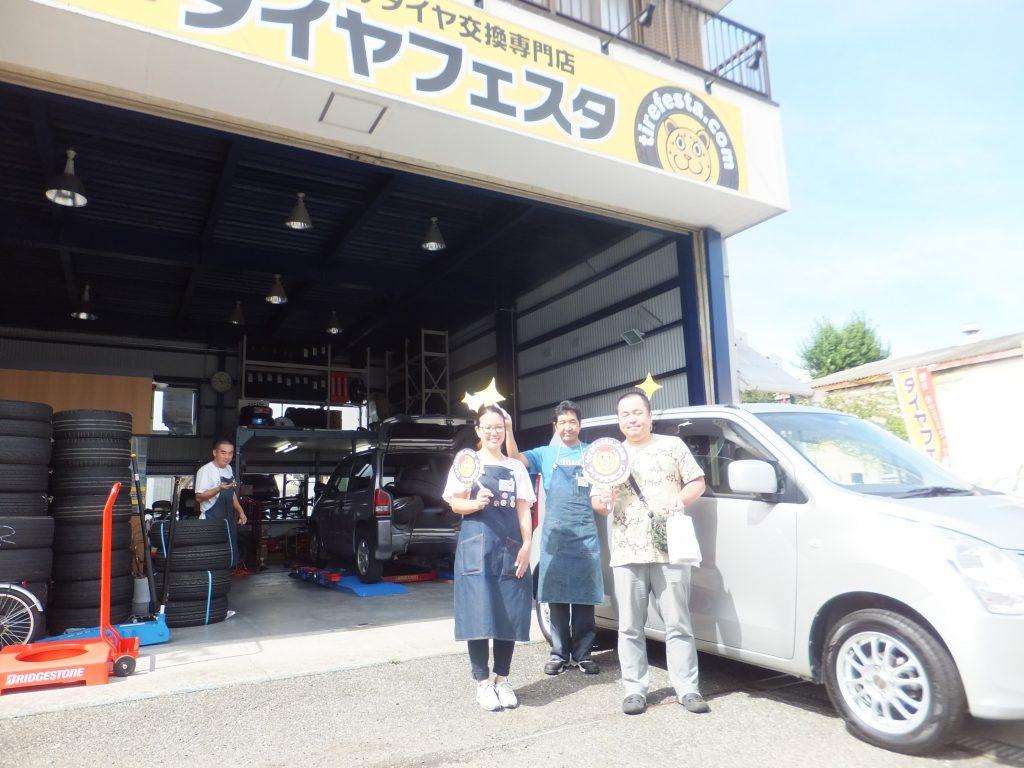 大和市O様 スズキワゴンRのタイヤ交換でスタッフとパチリ!