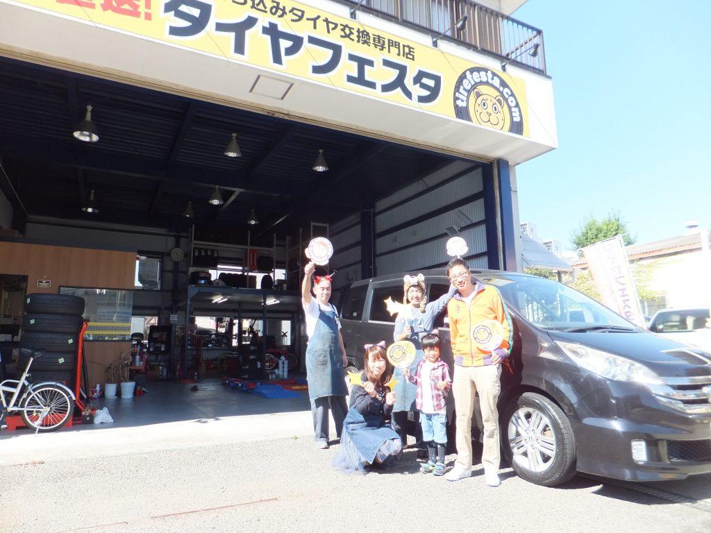 厚木市M様 ホンダステップワゴンのタイヤ交換でスタッフとパチリ!