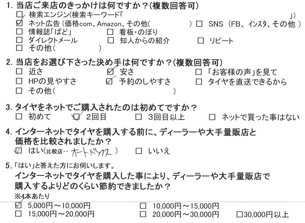 20161010181937_00002