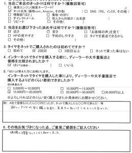 20161011184816_00002