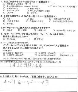 20161014161107_00002