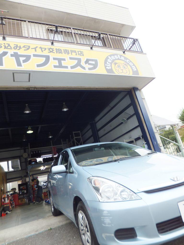 厚木市T様 タイヤフェスタ込み込みセット交換で約1万7千円のお得!