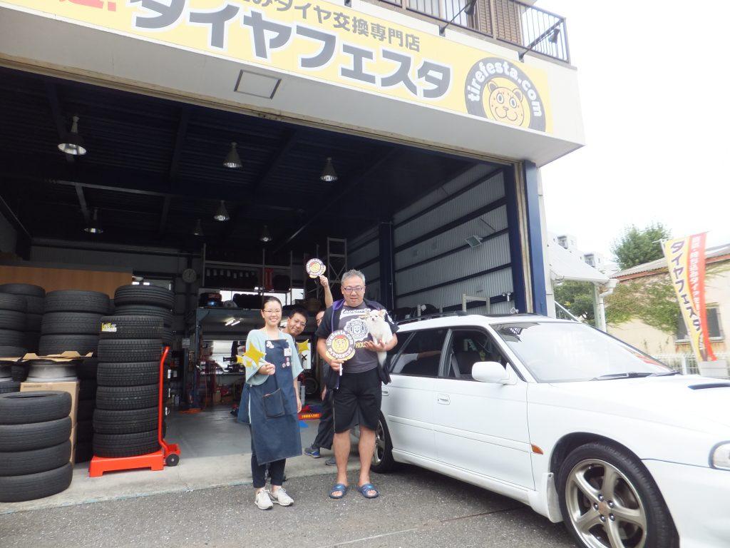 大和市M様 スバルレガシィワゴンのタイヤ交換を承りました!&チワワちゃん♪