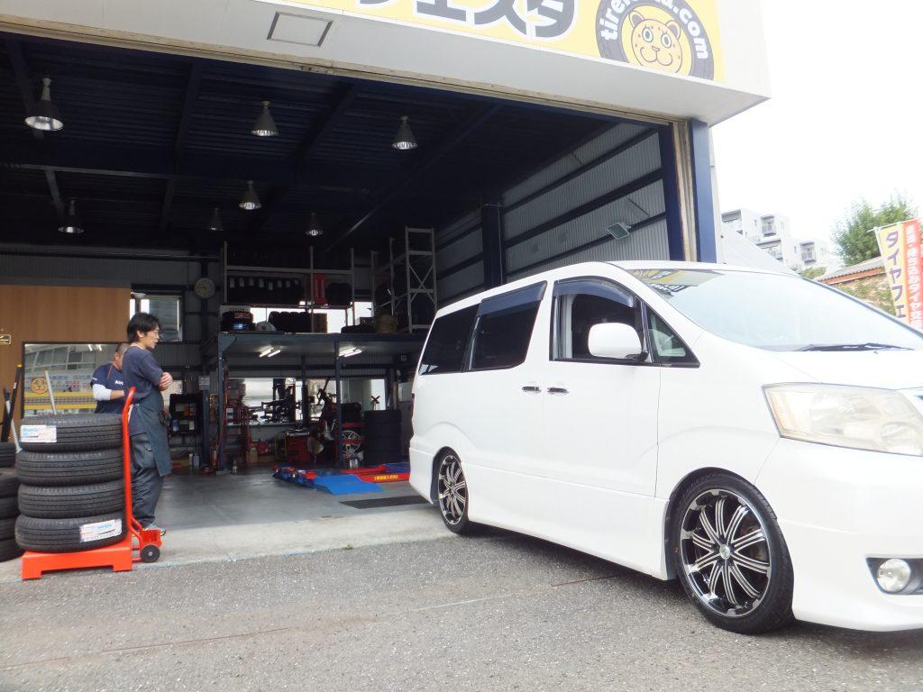 綾瀬市T様 トヨタアルファードのタイヤ交換を承りました!