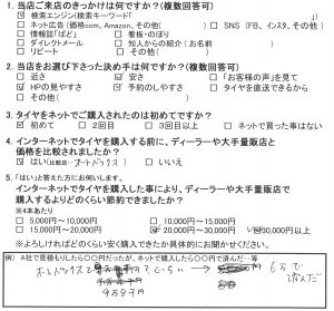 20161019102035_00002