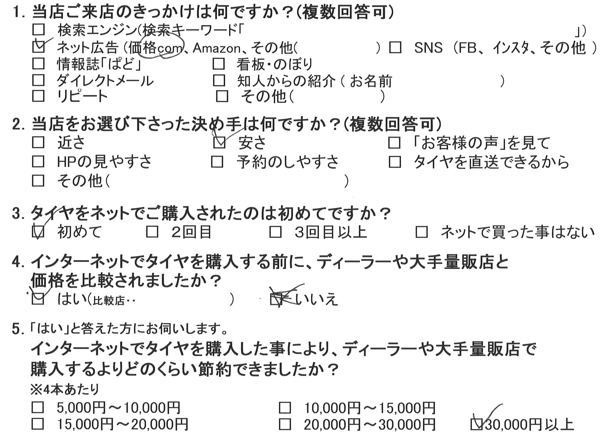 20161019141549_00002
