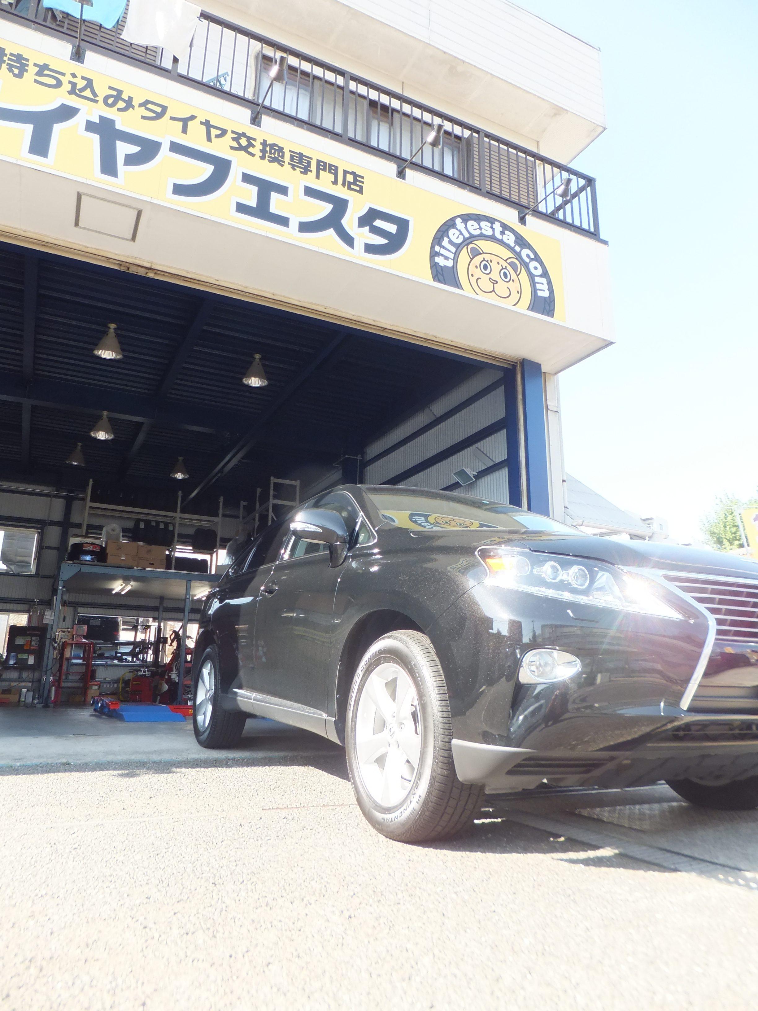 横浜市瀬谷区M様レクサスのタイヤ交換を承りました!